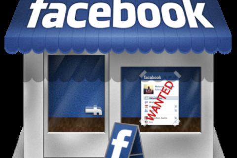 Facebook Shops: la nueva propuesta de e-commerce para minoristas